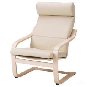 Крісло доросле (шкіра)