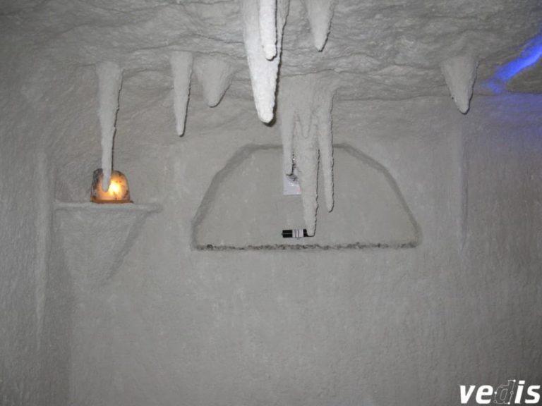 Соляная комната, Кривой Рог, Украина
