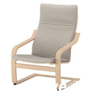 Кресло взрослое (цвет светло бежевый)