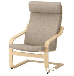 Кресло взрослое улучшенное (цвет бежевый)
